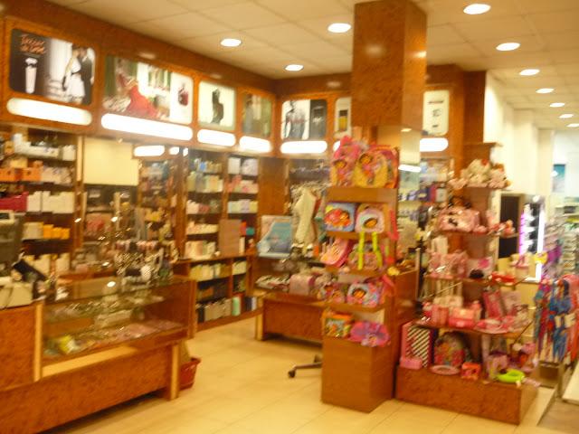 Perfumería de la Uz. González Besada, Oviedo. Punto de venta Eva Rogado